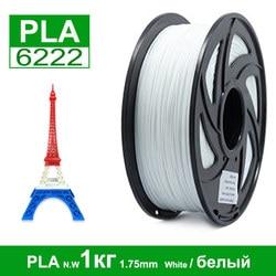 PLA 3D Printer 3D Pen Filament Optional Consumable Plastic For 3D Handles Diameter 1.75mm 1KG 340 Meter Quality PLA Filament