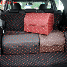 E-FOUR Middle Size Car Rear Storage Box PU Leather Folding Trunk Accessories Bag Stay Hold Vehicle Organizer Stow Keeper for