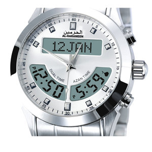 Image 5 - 100% מקור חדש אזאן שעון האסלאמי Qibla Qatch עם שעון מצפן תפילה אסלאמיות הטובות ביותר מתנות, לבן חיוג