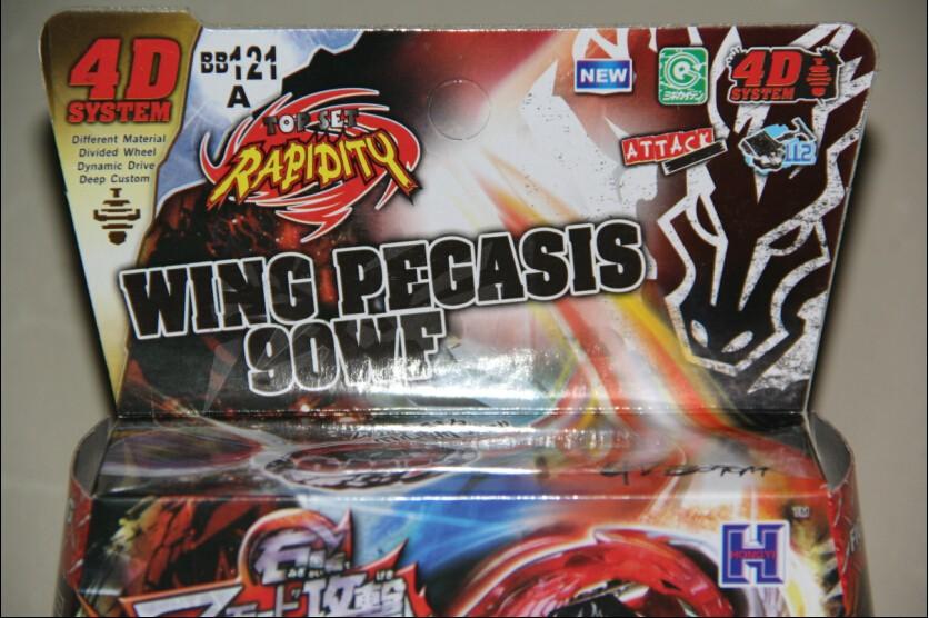 1pcs-Beyblade-Metal-Fusion-Metal-Fight-Fusion-Beyblade-BB-121-Ultimate-DX-SET-4D-Wing-Pegasis (2)
