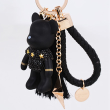 Bomgom Tassels Star Cartoon Popobe Bear Keychain Gloomy Car Key Chain Ring Holder Pendant For Bag Charm Chaveiro llaveros mujer