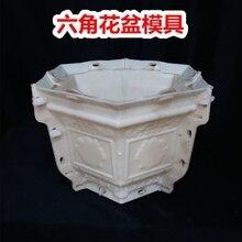 30 см длина стороны x 22 см высокий цемента цветочный горшок ABS формы конкретные формы для суккулентов ручной работы, украшения сад инструмент