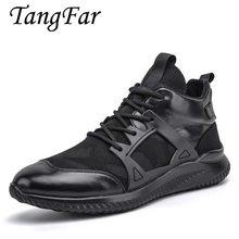 Sport Men Shoes High Quality Comfortable Camouflage Casual Shoes For Men Breathable Flats Mens Shoes 2017 New zapatillas hombre