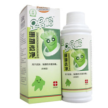 Easy loose coral election clean Deodorant Foot bath Concentrated type Foot smell beriberi once cleared thoroughly цены
