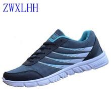 2017 new spring summer men mesh shoes with flat breathable men platform Running shoes Men's shoes Hard Court running shoe 39–44