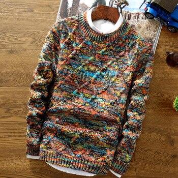 acf1a3ddb0363 Свитер с круглым вырезом для мужчин 2018 модный свитер, пуловер для ...