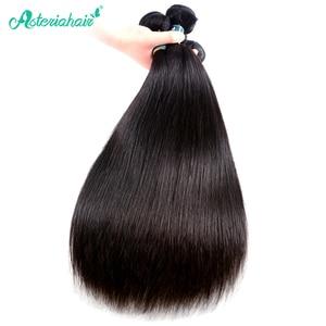 Paquetes de pelo lacio peruano de Asteria con cierre de encaje suizo paquetes de pelo peruano 4 paquetes con cierre de encaje cabello Remy|pcs|   -