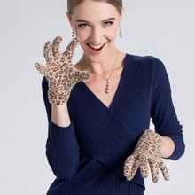 Female Autumn Winter Sexy Gloves New Fashion Thickening Warm Leopard Printing Wo