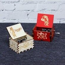 Два цвета Жемчуг дракона GT деревянная рукоятка Игра престолов Amelie Звездные войны Juego de Tronos музыкальная шкатулка тема Рождественский подарок