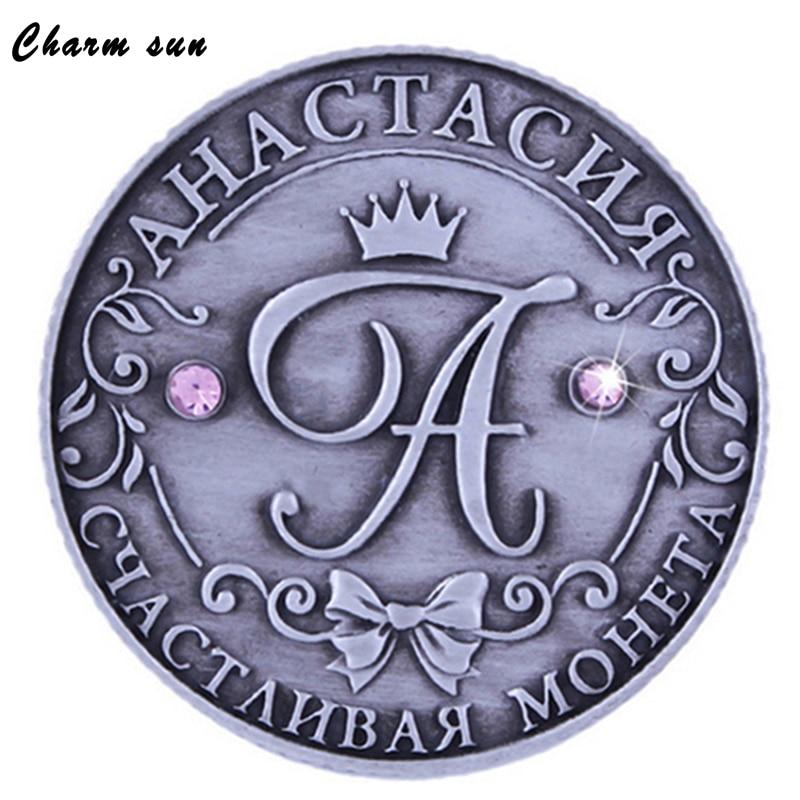 [Anastasia] münzen name münzen set vintage dekoration von haus wunderschöne hobby und...