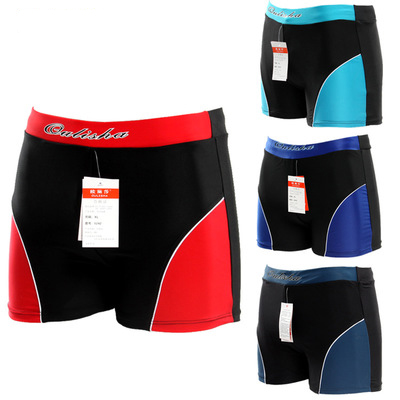 bc43d484bcb2e 2018 Mens Swim Briefs Swimming Trunks Man Swimsuit Swimming Briefs Men's  Swimwear Bathing Suit Shorts-in Body Suits from Sports & Entertainment on  ...
