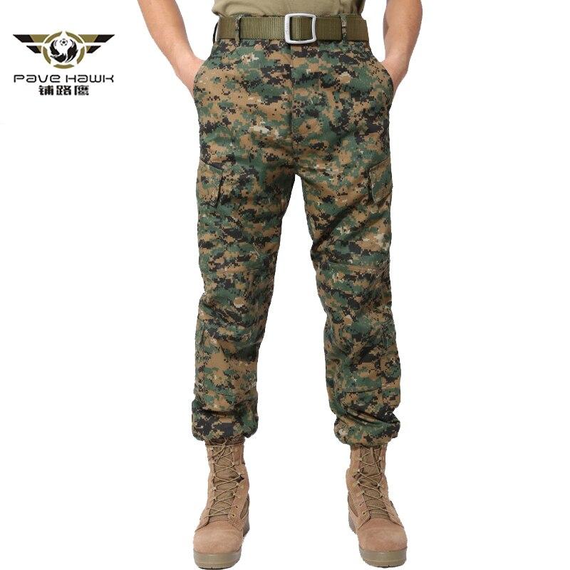 Pantalon cargo Multi-poche ultra résistant camouflage