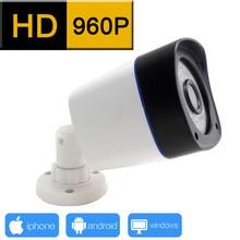 1280*960 960 P ip-камера наружного видеонаблюдения система видеонаблюдения ик-камера водонепроницаемая камера видео дома p2p hd камара jienu