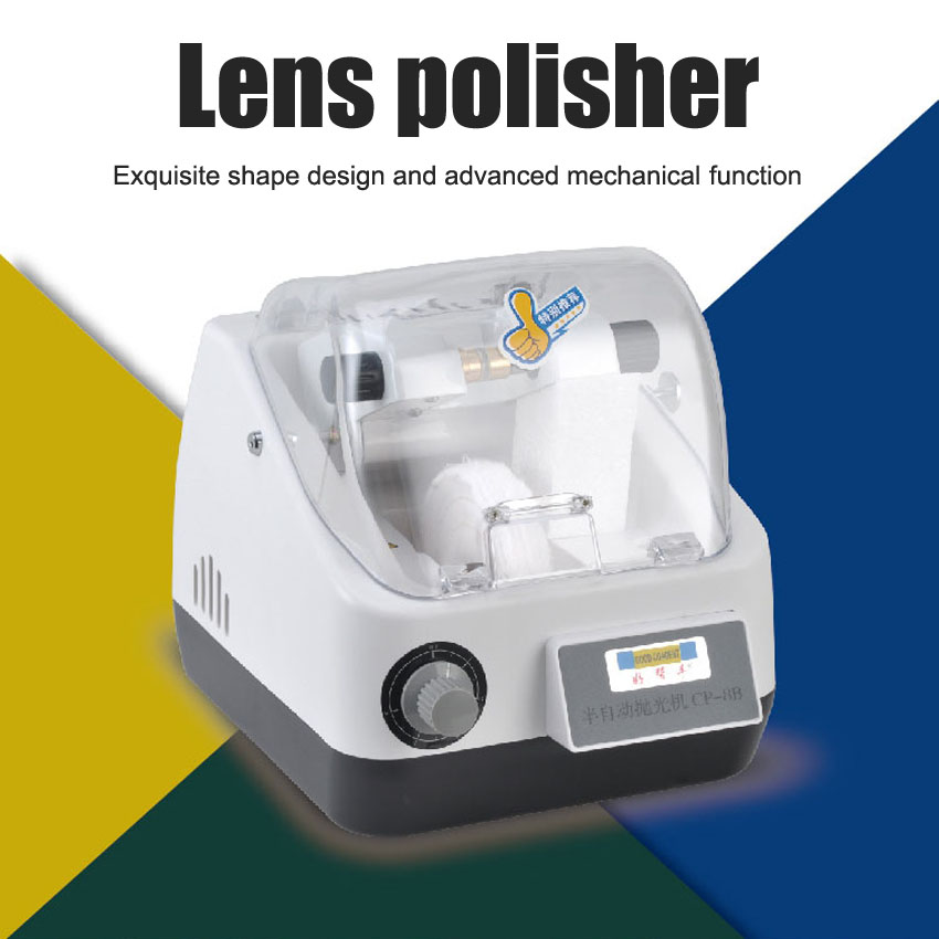 1PC Perfect semi-automatic Lens polisher glasses polishing machine  glasses cleaner With Timer 110V or 220V , 80W 2 units lot cross core linen polishing wheel with polishing paste for drawing polishing burnishing machine polisher sander