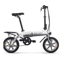 RichBit RT-618 14 Inch Folding Electric Bike 36V 250W 10.2Ah Lithium Battery Electric Bicycle Folding Electric Mountain Bike