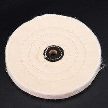цена на 6'' White Cloth Buffing Polishing Wheels Buffer Polish Grinder Pad Wood Metal Polishing Tool for Abrasive Tools
