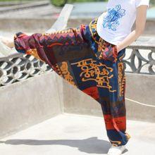 Мужские штаны-шаровары из хлопка и льна с принтом, мешковатые брюки в стиле бохо, ретро цыганские штаны, рабочие штаны с заниженным шаговым швом