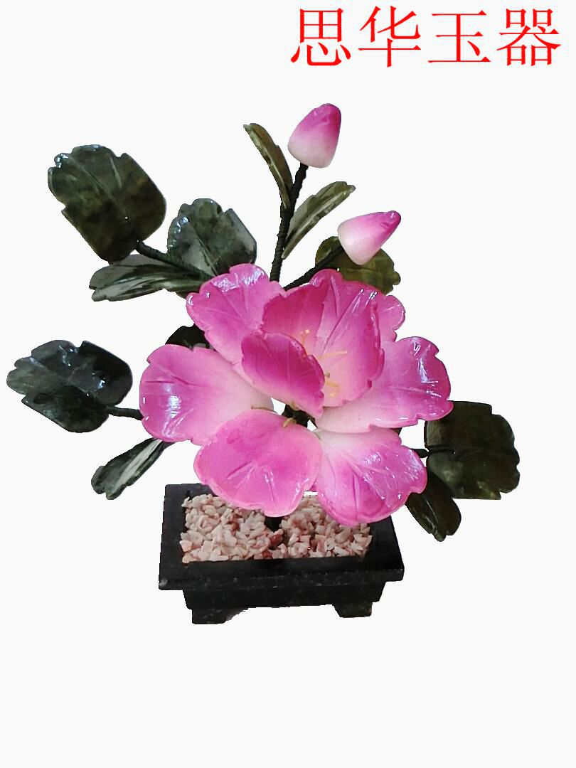 A natural jade ornaments jade bonsai peony Home Furnishing jewelry ornaments jewelry roomA natural jade ornaments jade bonsai peony Home Furnishing jewelry ornaments jewelry room