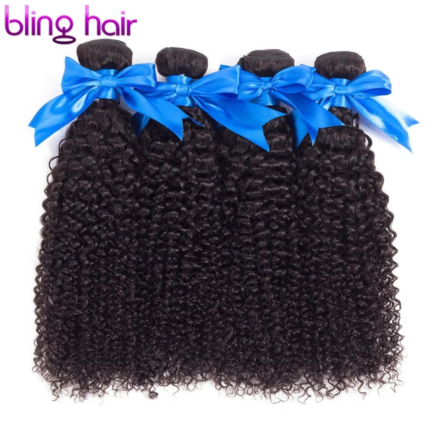 Bling Hair Brazilian Hair Weave Bundles Kinky Curly Bundles 100 Human Hair Bundles Remy Extension 4