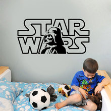 Darth Vader Dark Side Star Wars Vinyl Home Decor Sticker Childrens Bedroom Wall Decals Kids Room Decoration Murals Poster 3503