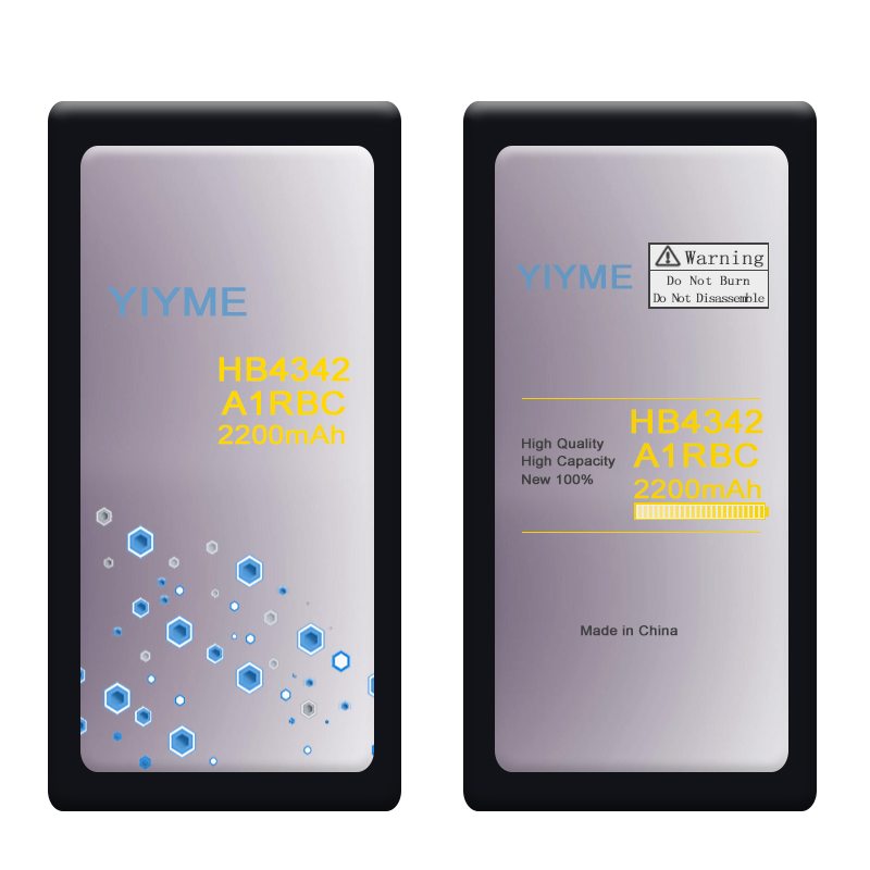 YIYME New 2200mAh HB4342A1RBC battery for Huawei y5II Y5 II 2 Ascend 5+ Y6 honor 4A SCL-TL00 honor 5A LYO-L21 phone