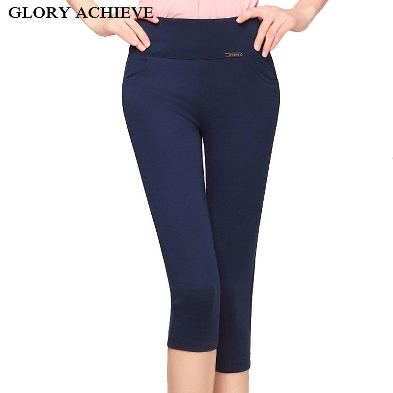 Summer Style Women Pants Capris Woman Solid Slimming Pantalon Femme Cotton High Waist  Women Skinny Capris Plus Size S-3XL