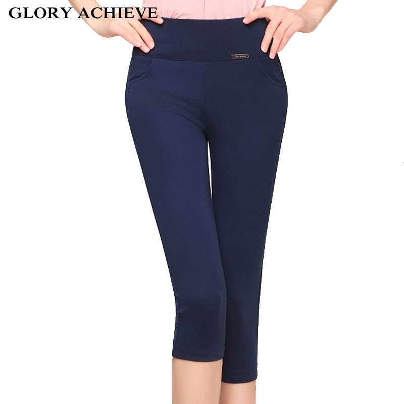 Summer Style Women   Pants     Capris   Woman Solid Slimming Pantalon Femme Cotton High Waist Women Skinny   Capris   Plus Size S-3XL