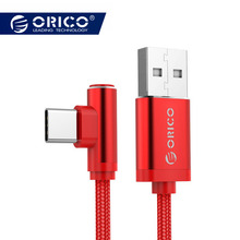 ORICO USB Type-C Fast Charging Cable For Samsung Note 8 S8 Mi A1 Xiaomi Mobile Phone Charger USB Type C Cable 1.2M