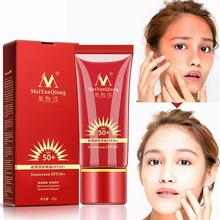 Facial Body Sunscreen Whitening Cream Sunblock Skin Protective Cream Anti-Aging Oil-control Moisturizes Skin SPF 50 Face facial body sunscreen whitening cream sunblock skin protective cream anti aging oil control moisturizes skin spf 50 face