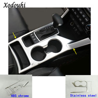 Car detector trims stainless steel/ABS chrome Center Console Cup Holder gear armrest box for Kia Sportage KX5 2016 2017 2018