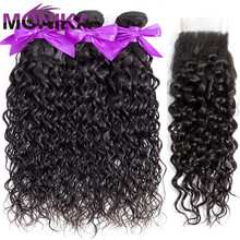 Monika Hair Natural Water Wave Bundles With
