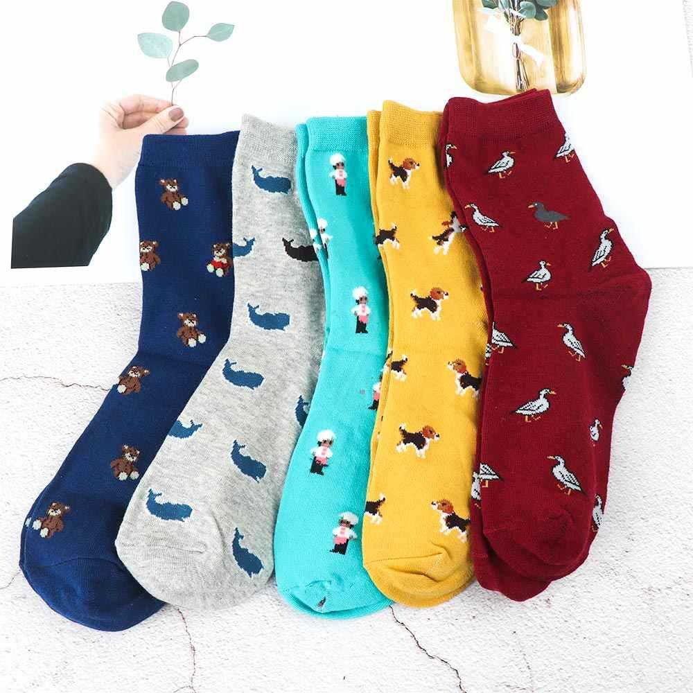 1 par de calcetines de dibujos animados de animales para mujer de algodón de moda Casual para mujer invierno otoño Harajuku calcetines cortos cálidos de dibujos animados Harajuku