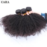 Афро кудрявый вьющиеся волосы 3 Связки бразильский человеческих волос Связки Natural Цвет волос Реми 10 28 дюймов CARA