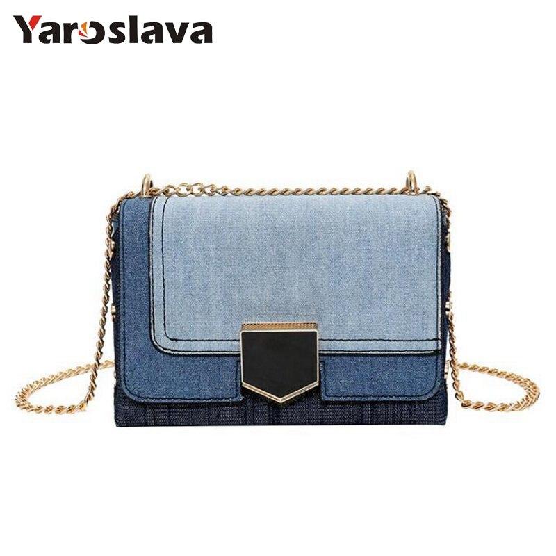 New Female Fashion Denim Messenger Bag Jeans Women Crossbody Bag Chains High Quality Patchwork Shoulder Bags for Ladies LL162