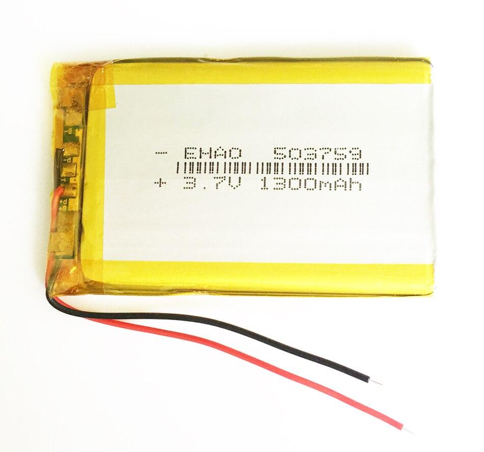 3.7 V 1300 mAh 503759 Lithium Polymère LiPo Rechargeable Batterie Pour MP4 MP5 GPS PSP DVD mobile vidéo jeu PAD E-livres tablet PC