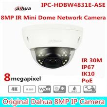 Free Shipping DAHUA CCTV IP Camera 4K 8MP IR Mini Dome Network Camera IP67 IK10 With POE without Logo IPC-HDBW4831E-ASE