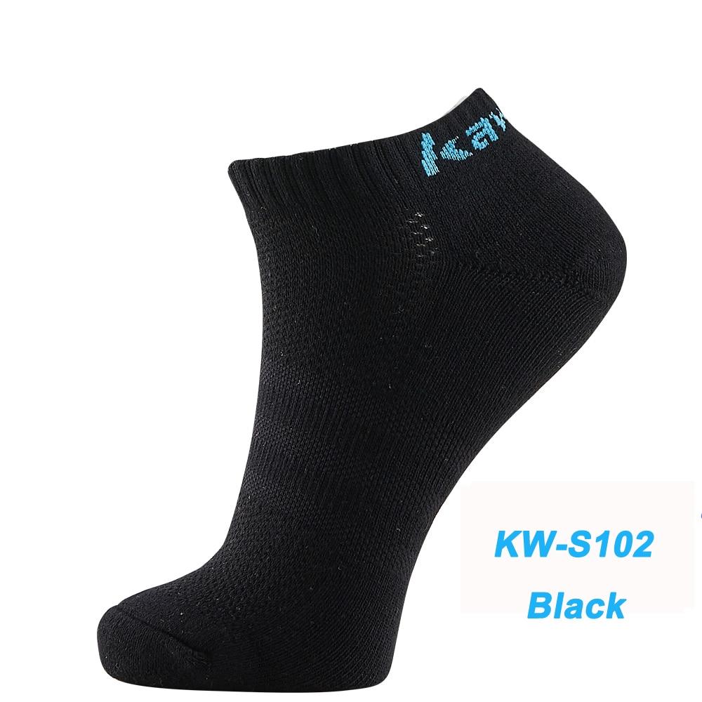 KW-S102black