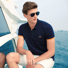 2017 Brand clothing New Men Polo Shirt Men Business Casual solid male polo shirt Short Sleeve
