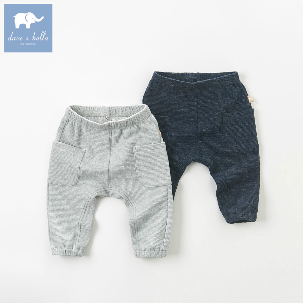 DB6150 dave bella autumn baby boys full length gray pants children straight pants boys trousersDB6150 dave bella autumn baby boys full length gray pants children straight pants boys trousers