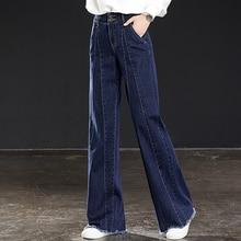 Shangege women wide leg jeans new loose long denim free shipping