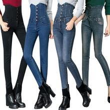 Новые упругие талии джинсы грудью женщин брюки карандаш брюки ноги брюки женщины плюс размер 6XL