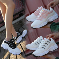 Korean version of breathable platform shoes female 2018 new wild female students with lightweight shoes.