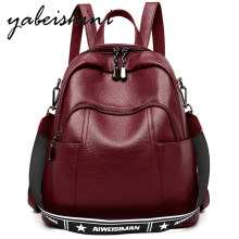 Simple Backpack Female Waterproof Backpacks for Women Large Capacity School Bags for Girls Brand leather Travel Bag Sac a Dos цена