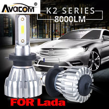 Avacom led h7 bulb h3 h8 hb4 9006 h4 h1 hb3 9005 9012 h11 led lamp 12V car fog light bulb for Lada/Aerio/Carry/Ciaz/Esteem/SX4(China)