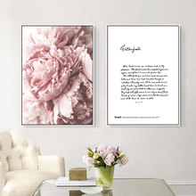 Pink Peony Floral Print Canvas Painting Quotes Scandinavian Art Flower Poster Nordic Wall Pictures Living Room Unframed