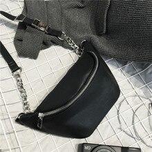 Купить с кэшбэком Fashion Chain PU Lychee Leather Fanny Pack Waist Bag Bananka Waterproof Antitheft Women Walking Shopping Belly Band belt bag