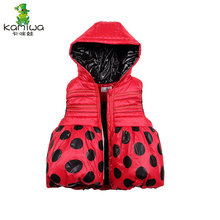 KAMIWA 2015 new girls vest spring and autumn cotton fashion casual hooded wadded jacket