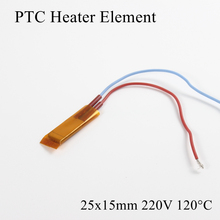 1pc 25x15mm 220V 120 Degree Celsius PTC Heater Element Constant Thermostat Insulated Thermistor Ceramic Air Heating Plate Chip
