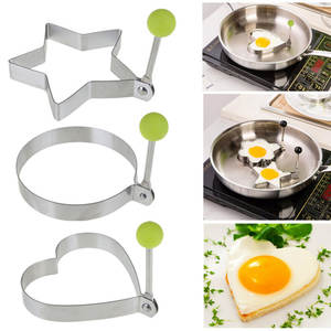 Creative Stainless Steel Star Heart Round Omelette Fried Egg Ring Mold Egg Frying Molds Kitchen Cooking Tools Breakfast Mold