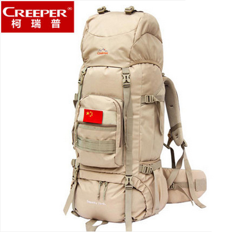 Creeper Camping Sports Bags 75L Outdoor Backpack Unisex Travel Multi-purpose Climbing Backpacks Hiking Large Capacity Rucksacks mountec large outdoor backpack travel multi purpose climbing backpacks hiking big capacity rucksacks sports bag 80l 36 20 80cm